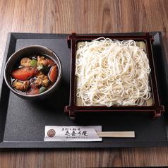 志喜千庵のおすすめ料理1