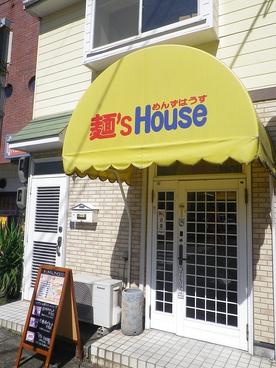 麺's Houseの雰囲気1