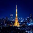 夜景が見える【夜景が見えるおしゃれラウンジ】六本木交差点からすぐの好立地!ラウンジの窓からは東京タワーを眺めることができます♪素敵な夜景を眺めながらおしゃれに乾杯☆お気軽にご来店ください!