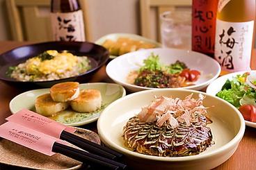 鉄板 誠 NOBU 本店のおすすめ料理1