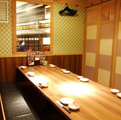 海鮮居酒屋 はなの舞 新橋日比谷口店|店舗イメージ3