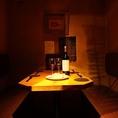 2名~4名様までのデートや記念日で使いやすい個室。