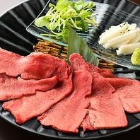 お肉は注文してから手切れしてご提供★鮮度へのこだわり