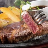 和牛肉バル はなれ HANARE 平塚駅西口店のおすすめ料理3