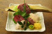 酒膳一文 別館のおすすめ料理2