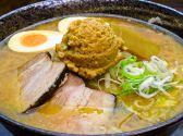 味噌蔵 小豆屋 福島のグルメ