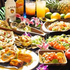 ハワイアン居酒屋 MAHALO マハロのおすすめ料理1