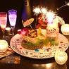 DINING CAFE Tsunami Ebisu Tokyo ツナミエビストウキョウのおすすめポイント3
