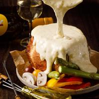 チーズ×肉×ワイン!女性に人気のメニューが豊富◎