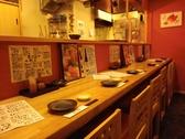 さくら亭 六丁の目店の雰囲気2