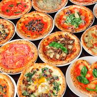 熱々の本格ナポリ窯焼きピッツァが食べ放題♪