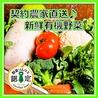 オステリア ロコ osteria LOKO 久屋大通店のおすすめポイント3