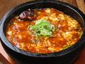 料理メニュー写真地獄のマーボー豆腐