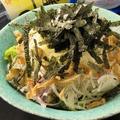料理メニュー写真鶏皮サラダ