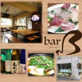 Diningbar bar-Bの詳細