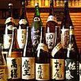 地酒付2h飲放題付3980円~