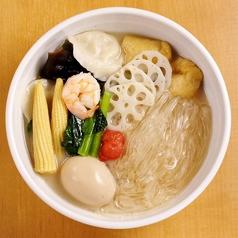 薬膳火鍋 九里香のおすすめ料理1