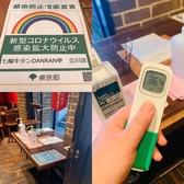 七輪牛タン DANRAN亭 立川店の雰囲気3