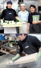 勝田さんの豆腐  寄せ豆腐/揚げ出し豆腐