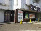 さくら亭 六丁の目店の雰囲気3