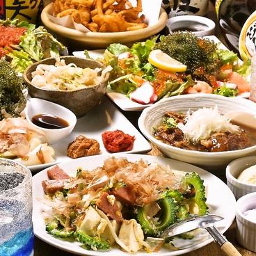 琉球酒場 幡ヶ谷のおすすめ料理1