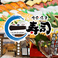 カレーの通販サイト(山口県)