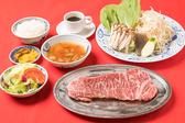 ステーキランド 神戸館のおすすめ料理2