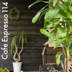 Cafe Espresso 114 カフェ エスプレッソ 114の写真