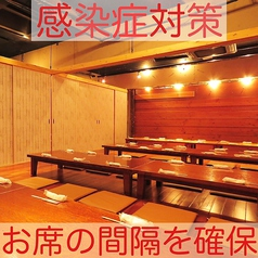 餃子居酒屋 万歳の特集写真