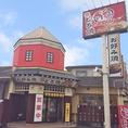 第二神明上り、伊川谷インター降りてすぐの信号を右折し左側に見える【喃風】ランチは800円~営業中!
