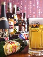 豊富なアルコール