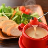 肉バル酒場 ラッキールウ 赤坂見附本店のおすすめ料理2