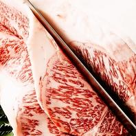 【厚切り】肉本来の旨味を味わう!