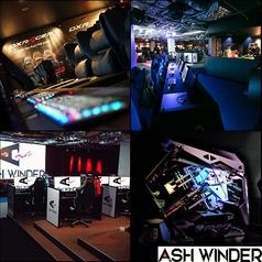 Ash Winder eSports Arena アッシュ ウィンダー イースポーツ アリーナの写真