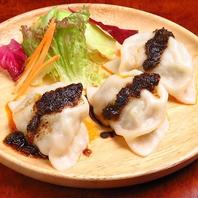 ヤミツキの味わい≫水餃子~自家製青森黒にんにくソース