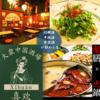 大衆中国酒場 シーファンの写真