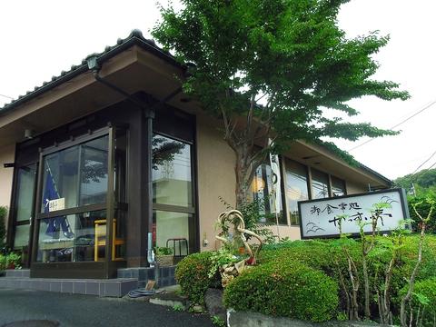 和食全般がいただけるお店。清潔な店内は宴会や家族での会食にもオススメ