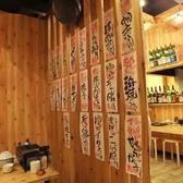 海鮮炙り 海の家 浜翔 うっちゃん 高崎総本店の雰囲気2