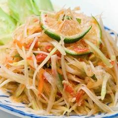 青パパイヤのサラダ「ソムタム・タイ」