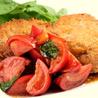 イタリアンレストラン BIANCO ビアンコのおすすめポイント3