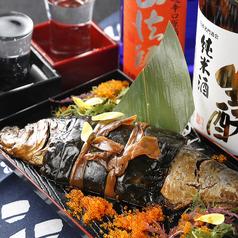 料理メニュー写真● 北海 煮〆 本にしんの昆布巻き