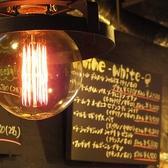 三ノ宮鉄板バル CHOUETTE シュエットの雰囲気2