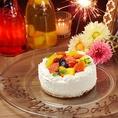 【ホールケーキ】コースのご予約でケーキを無料サービス!単品でご注文のお客様は1500円でご提供しております!2名様~最大120名様まで個室席を多数ご用意しております。六本木での接待やデート、女子会、誕生日会などの宴会にシチュエーションに合わせて個室空間をご提供させて頂きます♪