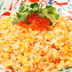 料理メニュー写真鮭親子チャーハン