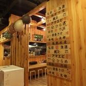 海鮮炙り 海の家 浜翔 うっちゃん 高崎総本店の雰囲気3