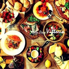 イタリアンダイニング ヴィットリア Italian Dining Vittoria 北千住店の写真