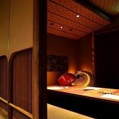 咲蔵 sakura さくら 仙台店の雰囲気2