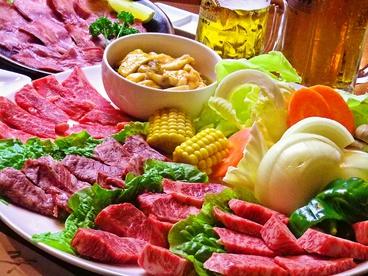 焼肉カルビ大将のおすすめ料理1