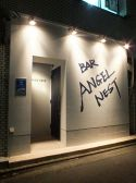 Bar ANGEL NEST 三軒茶屋のグルメ