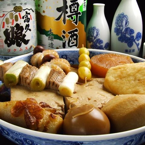 昭和7年創業から続く「おでん」がウリのお多幸。季節の逸品料理も豊富♪